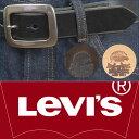 【送料無料】リーバイス・レザーベルト/ギャリソンバックル・プレミアムベルト/35mm/日本製(Levi's Leather Belt 72616310 12116310)【smtb-tk】