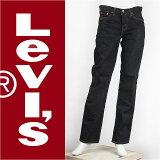 【】Levi''s レディース リーバイス レギュラーストレート 12.5oz.デニム リジッドライク Lady''s Levi''s VL505-0001 ジーンズ【smtb-tk】