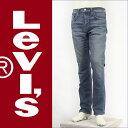 【送料無料】リーバイス/511/スリムフィットテーパード(ストレートレッグ)/12.3oz.ストレッチデニム/ライトヴィンテージ(Levi's Red Tab Classic 00511-1307)【ジーンズ】【smtb-tk】