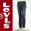 【送料無料】Levi's リーバイス 511 スリムテーパード 10.8oz.ストレッチデニム ダークヴィンテージ Levi's Red Tab Classic 00511-1400 ジーンズ【smtb-tk】