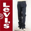 【特別価格・送料無料・USA国内モデル】リーバイス Levis 505 レギュラーストレート USAラインモデル 14.75oz.デニム リジッド(インディゴ) Levi's 505 Regular Straight Jeans 00505-0217 ジーンズ【smtb-tk】