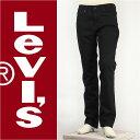 【特別価格・送料無料・USA国内モデル】リーバイス Levis 511 スキニー(スリムテーパード) USAラインモデル 10.9oz.ストレッチデニム ブラックストレッチ Levi's 511 Skinny Jeans 04511-4406 ジーンズ【smtb-tk】