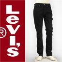 【国内正規品・送料無料】Levi's リーバイス 511フィット スリムテーパード ブラックストレッチデニム ナイトシャイン Levi's Classic 04511-1507 ジーンズ【smtb-tk】