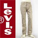 【国内正規品・送料無料】Levi's リーバイス 513フィット スリムストレート ストレッチツイル トゥルーチノ Levi's Classic 08513-0337 ジーンズ【smtb-tk】