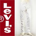 【国内正規品・送料無料】Levi's リーバイス 513フィット スリムストレート ストレッチデニム ホワイトブルデニム Levi's Classic 08513-0496 ジーンズ【smtb-tk】