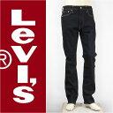 【国内正規品・送料無料】Levi's リーバイス 513フィット スリムストレート 12.3oz.ストレッチデニム リンスストレッチ Levi's Classic 08513-0523 ジーンズ【smtb-tk】