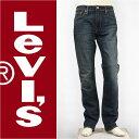 【国内正規品・送料無料】Levi's リーバイス 513フィット スリムストレート 10.8oz.ストレッチデニム ダークヴィンテージストレッチ Levi's Classic 08513-0525 ジーンズ【smtb-tk】