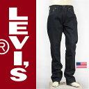 【送料無料・米国製】リーバイス LEVI'S 551ZXX 1962年ジッパーモデル コーンミルズ セルビッジデニム リジッド LEVI'S VINTAGE CLOTHING 19621-0001 復刻版 ヴィンテージジーンズ【smtb-tk】