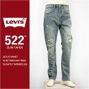 【国内正規品・送料無料】Levi's リーバイス 522フィット スリムテーパード 13oz.デニム デッドゾーン(クラッシュ+リペア) Levi's Classic 16882-0131 ジーンズ ダメージ【smtb-tk】