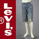 【送料無料】リーバイス・ローライズ・リラックスフィット・ショートパンツ / ペインテッドライト / 12.5ozデニム ( Levi's Red Tab Shorts SP503-0018 )【ジーンズ】【ハーフパンツ】【smtb-tk】