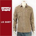 【国内正規品】Levi's リーバイス 長袖 ワーカーシャツ ストレッチコーデュロイ Levi's Shirt 19573-0036 【ワークシャツ・送料無料】