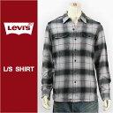 【国内正規品】Levi's リーバイス 長袖 ワーカーシャツ チェック Levi's Shirt 19573-0038 【ワークシャツ・送料無料】