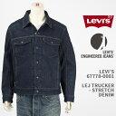Levi's リーバイス エンジニアドジーンズ トラッカー ジャケット デニム LEVI'S ENGINEERED JEANS LEJ TRUCKER 67778-0001【国内正規品/Gジャン/アウター/インディゴ/リンス/送料無料】