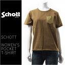 【国内正規品】Schott ショット レディース 半袖 鹿革 ポケットTシャツ ワンスター ジャージー(ヘビー天竺) Schott Women's S/S DEERSKIN LEATHER POCKET T-SHIRT ONE STAR 3263030-53 【ポケT・スタッズ・送料無料】