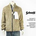 【国内正規品】Schott ショット 鹿革 ポケット レトロパイル ジャケット ワンスター Schott LEATHER POCKET RETRO PILE JACKET 3182006-05【ボアフリース 送料無料】