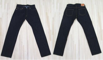 "Denime (denim) 50120025 ""66 XX"" Type one (already our washable) denim wash 14 oz wih DM-66XX-50100095"