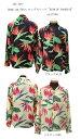 """Sun Surf(サンサーフ)Hawaiian Shirt(アロハ)ロングスリーブ""""BIRD OF PARADISE""""ss-27128-16SS"""