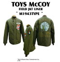 "TOYS McCOY (トイズマッコイ) M1943 FIELD JACKET LINER ""THE WILD HARE"" TMJ1317「P」"