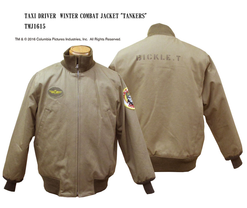 """TOYS McCOY (トイズマッコイ) TAXI DRIVER™ WINTER COMBAT JACKET """"TANKERS"""" TMJ1615-16AW「P」フライトジャケット ミリタリー メンズ 男性 新品"""