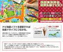 トヨタ純正ナビディスク 2014年 秋 最新版 CDタイプ 08664-0AG17 全国版