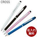 クロス CROSS テックスリープラス TECH3 マルチペン (ボールペン黒/赤 シャープペン スタイラス) AT0090 4色展開