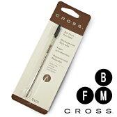 CROSS クロスボールペン・替え芯 リフィールサイズ:F(細字)/M(中字)/B(太字)インク色:ブラック【在庫限り】【DM(メール)便OK】【P01Jul16 】