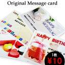 【メッセージカード】GPORT オリジナル メッセージカード【DM(メール)便OK】
