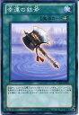 愛好, 收藏 - 幸運の鉄斧 ノーマル YSD6-JP030 【遊戯王カード】