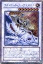 ライトロード・アーク ミカエル エクストラシークレットレア DS14-JPLS1 光属性 レベル7 【遊戯王カード】の画像