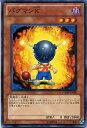 バグマンX ノーマル GENF-JP009 闇属性 レベル3 【遊戯王カード】