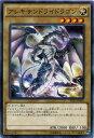 アレキサンドライドラゴン ノーマル VS15-JPS01 光属性 レベル4【遊戯王カード】