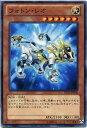 フォトン・レオ ノーマル DP13-JP008 光属性 レベル6 【遊戯王カード】