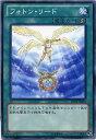フォトン・リード ノーマル DP13-JP024【遊戯王カード】【魔法カード】