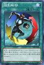 強制転移 ノーマル  SD24-JP029【魔法カード】【遊戯王カード】
