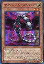 サイバー・ドラゴン・コア スーパーレア SD26-JP001 光属性 レベル2【遊戯王カード】