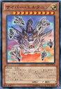 サイバー・エルタニン  ノーマル SD26-JP010 光属性 レベル10 【遊戯王カード】