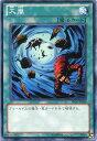 大嵐 ノーマル SD26-JP028 通常魔法 【遊戯王カード】