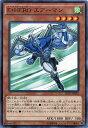 E・HERO エアーマン ノーマル 風属性 レベル4 SD27-JP002 【遊戯王カード】