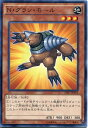N・グラン・モール ノーマル 地属性 レベル3 SD27-JP013 【遊戯王カード】