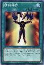 精神操作  GS05-JP013 ノーマル 【魔法カード】【遊戯王カード】