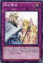 神の警告 GS05-JP020 ノーマル 【罠カード】【遊戯王カード】