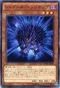 シャドール・ヘッジホッグ ノーマル DUEA-JP024 闇属性 レベル3【遊戯王カード】