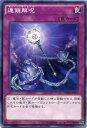 連鎖解呪(チェーン・ディスペル) ノーマル 通常罠 DUEA-JP076【遊戯王カード】枠スレ