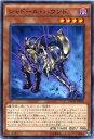 シャドール・ハウンド ノーマル NECH-JP030  闇属性 レベル4 【遊戯王カード】