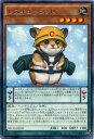 レスキューラット NECH-JP039 レア 地属性 レベル4【遊戯王カード】