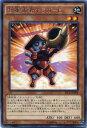 超重武者ホラガ-E レア SECE-JP008 地属性 レベル2【遊戯王カード】枠スレ
