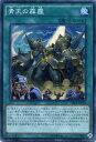 玩具, 興趣, 遊戲 - 青天の霹靂 スーパーレア SECE-JP064 通常魔法【遊戯王カード】