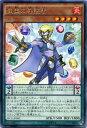 宝玉の守護者 レア SECE-JP082 炎属性 レベル4【遊戯王カード】