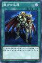 戦士の生還 ノーマル SD28-JP029 通常魔法【遊戯王カード】