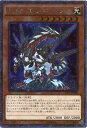 オッドアイズ・セイバー・ドラゴン エクストラシークレットレア VS15-JPS00 光属性 レベル7【遊戯王カード】